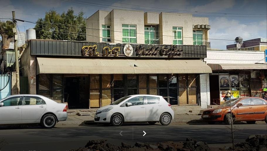 Cafe Buna Parking